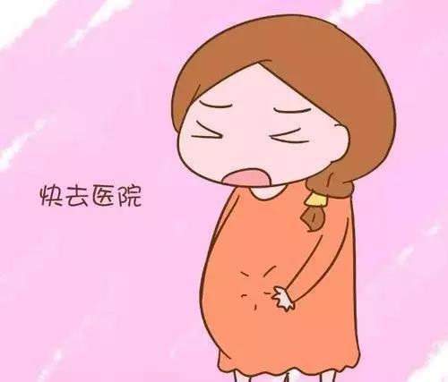 泰国试管婴儿移植之后的腹痛如果自己找不到原因小羽建议尽早去医院