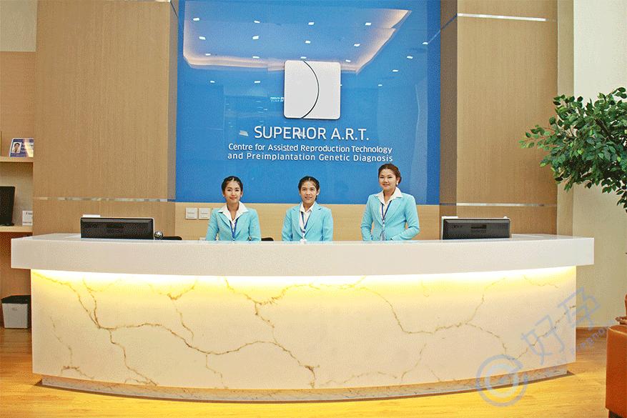 泰国苏佩儿医院