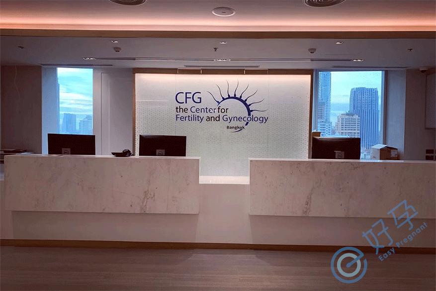 泰国CFG-生殖与妇科医疗集团