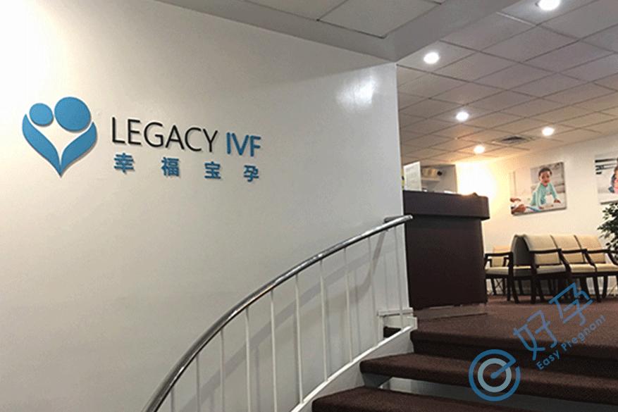 美国 塞班 LEGACY IVF 生殖医学中心-图(1)