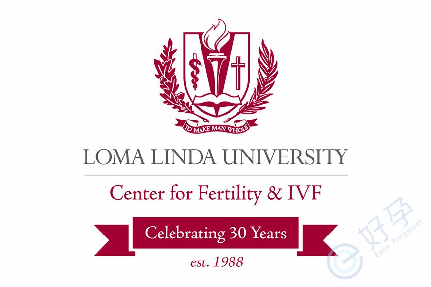 美国洛玛琳达大学生殖与试管中心-图(1)