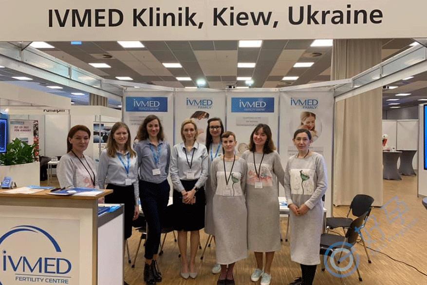 乌克兰 艾迈德(IVMED)医院-图(1)