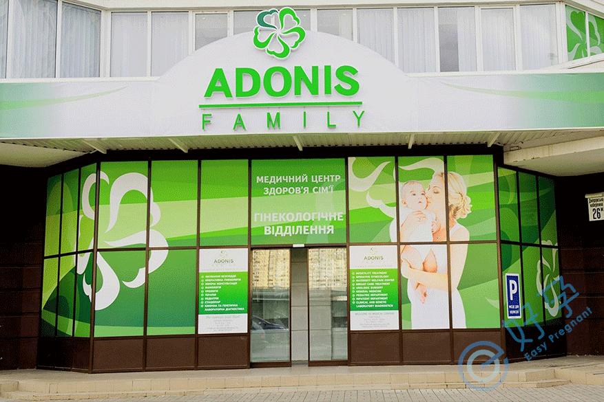 乌克兰阿多尼斯(ADONIS)医院-图(0)
