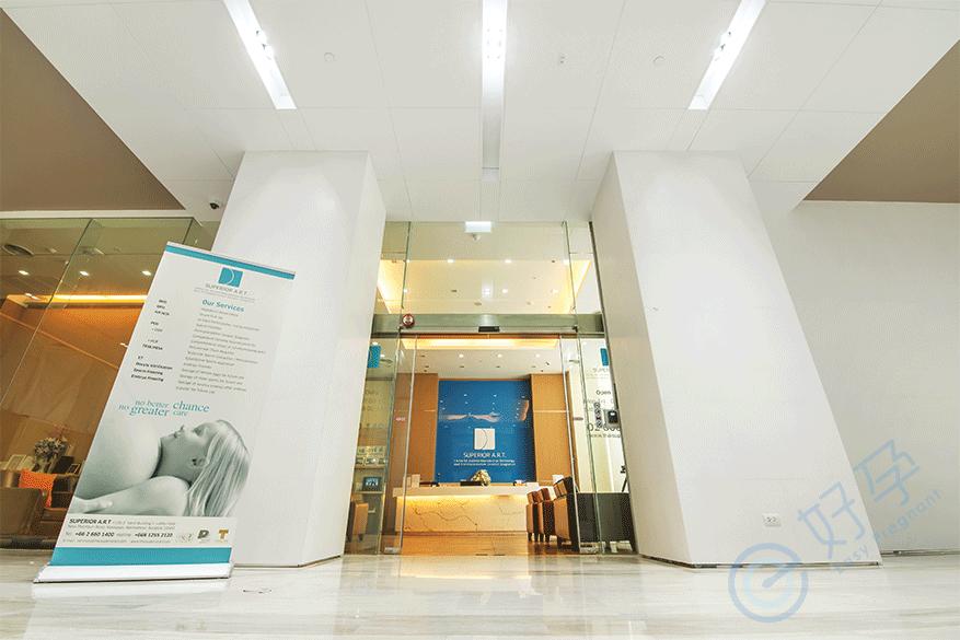 泰国苏佩儿医院-图(1)