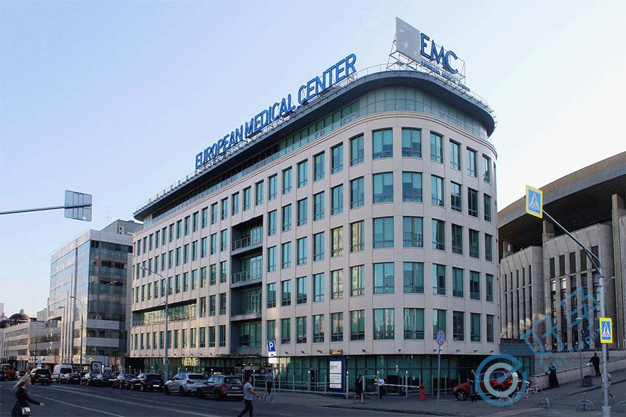 俄罗斯EMC欧洲医疗中心