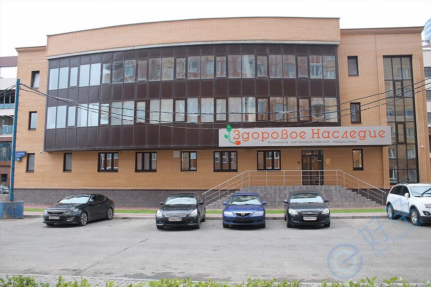 俄罗斯健康传承NZ生殖医疗中心
