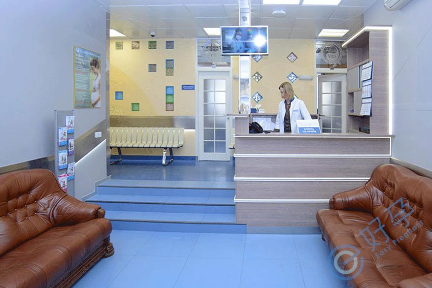 俄罗斯阿尔特拉维塔医院