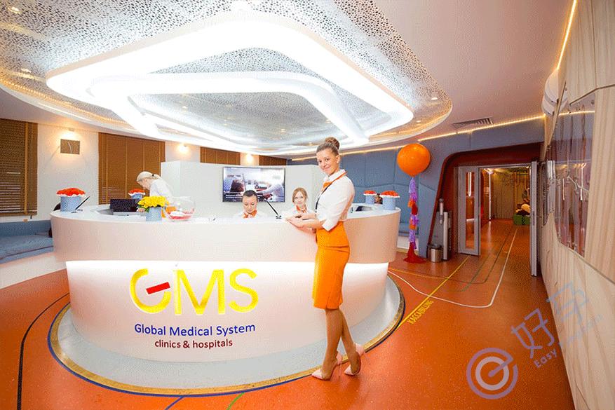 俄罗斯GMS辅助生殖医院-图(1)