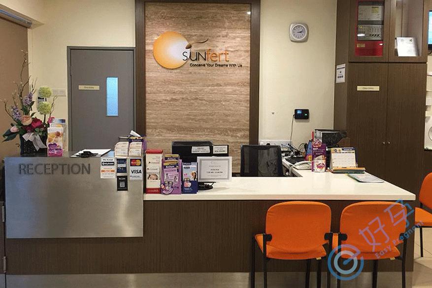 马来西亚生丰医院
