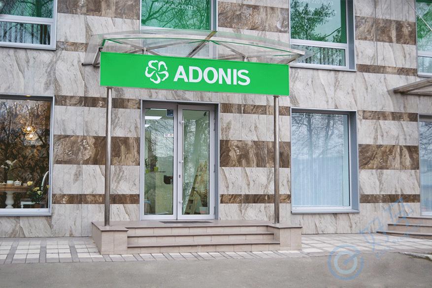 乌克兰阿多尼斯(ADONIS)医院-图(4)