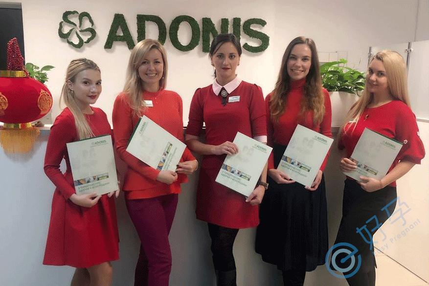 乌克兰阿多尼斯(ADONIS)医院-图(5)
