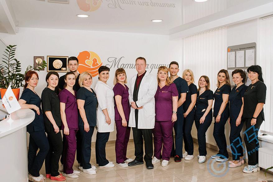 乌克兰 MC试管医院