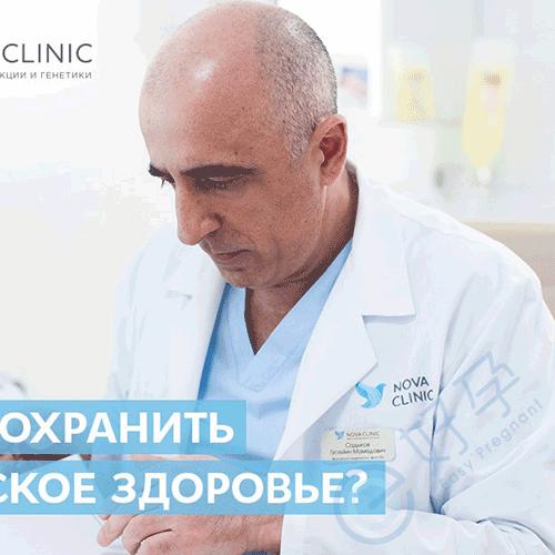侯赛因·萨迪科夫博士