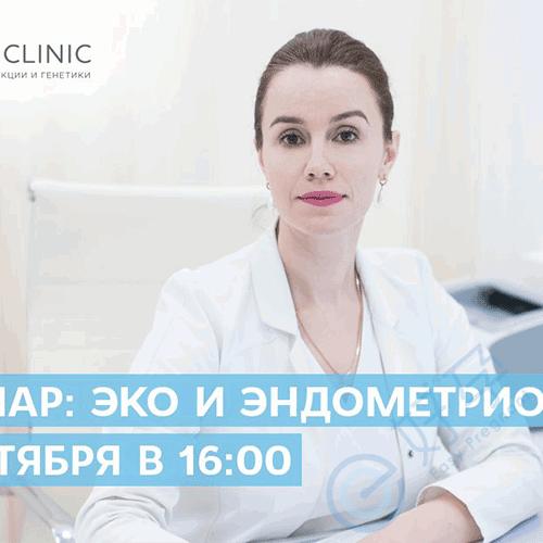 Kavteladze Elena博士