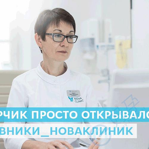 Tatyana Okhtyrskaya博士