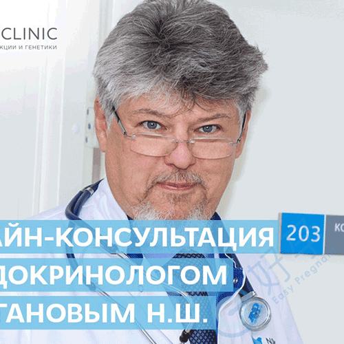 Nail Irtuganov博士