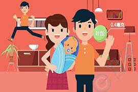 试管攻略:泰国做试管婴儿,流程详解!