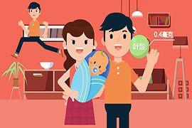 泰国试管婴儿费用-正规泰国试管中介