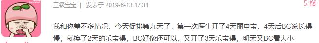 微信截图_20200831112008_看图王.png