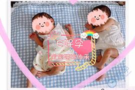 41岁免疫性不孕,泰国试管婴儿龙凤胎好孕案例