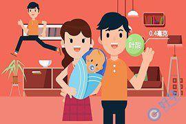 讲述一下我的泰国试管婴儿经历(2)