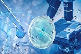 做试管婴儿为什么建议冻胚移植?有哪些优势?