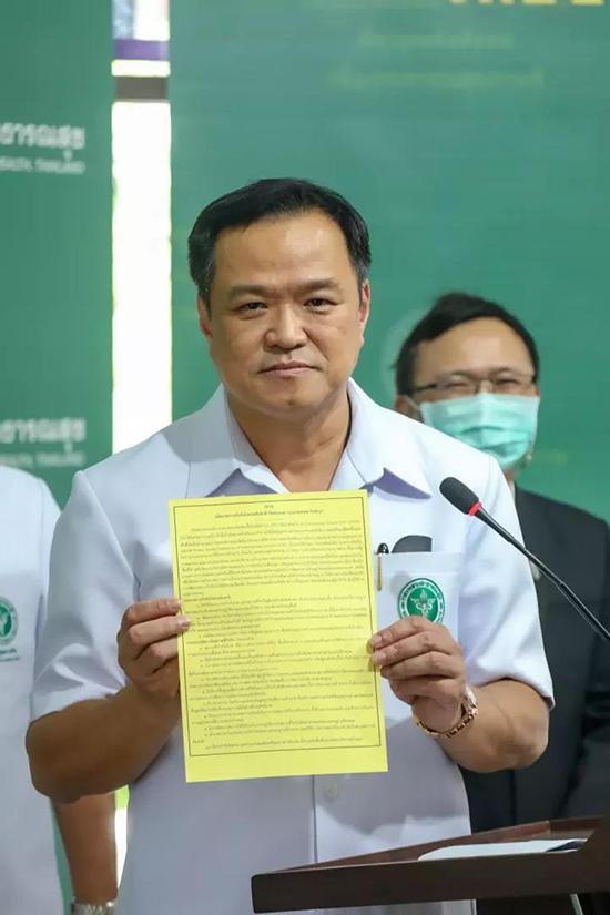泰国同意将隔离期缩至10天!准备试管的宝妈抓紧安排医疗签啦~