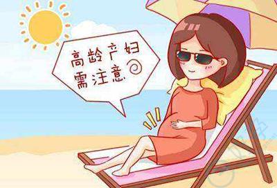 45岁以上还能去泰国做试管婴儿吗?
