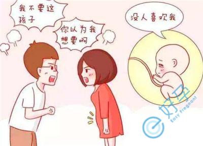心态对泰国试管婴儿的成功率影响有多大?如何好孕?