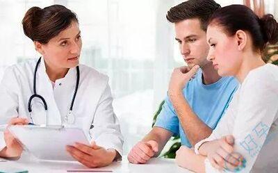 子宫内膜不典型增生可以做泰国试管婴儿吗,成功率高吗?