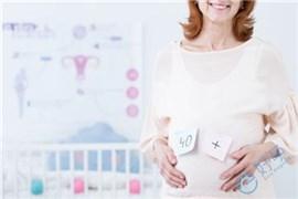 高龄做试管婴儿,AMH值只有2.11的成功率高吗