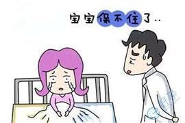发生过多次胎停,做试管婴儿就能够避免胎停吗?