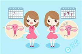 月经不调对生育有影响吗?怎样做可以提高试管成功率