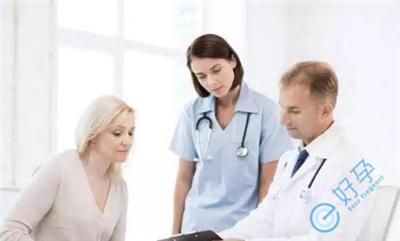 不明原因性不孕可以做试管婴儿吗?怀孕的几率高吗?