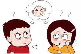 调养好身体就能自然受孕?备孕3的大误区错过怀孕时间